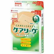 【5個セット】【即納】ケアリーヴ CL7B(7枚入)×5個セット 【正規品】 (ケアリーブ)