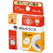 【5個セット】【即納】ニチバン テープバン(12mmX5mm) ×5個セット 【正規品】