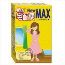 朝の宅配便 New MAX 7g*24包入 【正規品】 ※軽減税率対応品
