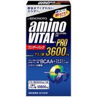 アミノバイタルプロ 3600 ワンデーパック 4.5g×3本 【正規品】