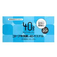 【第2類医薬品】コトブキ浣腸40パステル40g×20個入【正規品】