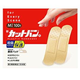 傷薬・傷口用消毒剤, 第三類医薬品 320 A M 10020