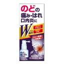 【第3類医薬品】AC のどスプレー 30ml アウトレット  【正規品】