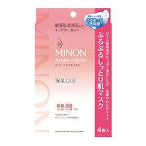 ミノン アミノモイスト ぷるぷるしっとり肌マスク(22ml×4枚入) ×10...