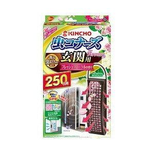 虫除け・殺虫剤, 虫除け芳香剤  350 250 1