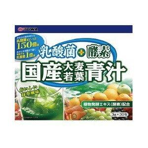 ユーワ 乳酸菌+酵素 国産大麦若葉青汁 (3g×30包)【正規品】 ※軽減税率対応品