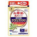 小林製薬の栄養補助食品 サラシア100 15粒 (約5日分) 【正規品】 ※軽減税率対応品