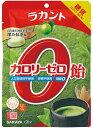 【リニューアル】サラヤ ラカント カロリーゼロ飴 深み抹茶味 60g【正規品】※軽減税率対応品