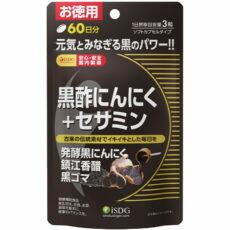 医食同源ドットコム 黒酢にんにくセサミン 180粒 【正規品】 ※軽減税率対応品