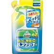 スクラビングバブル 防カビ・除菌プラスバスクリーナー フルーティアップルの香り つめかえ用 350ml 【正規品】