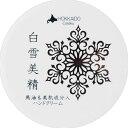 ○【 定形外・送料340円 】 Coroku 白雪美精 ハン...