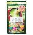 GypsophilA ジプソフィラ 生酵素抹茶スムージー 200g シェイカー付き アウトレット 【正規品】