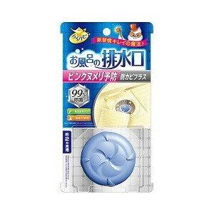 らくハピ お風呂の排水口 ピンクヌメリ予防 防カビプラス 1コ入 【正規品】