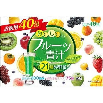 【5個セット】【送料無料】ユーワ おいしいフルーツ青汁 3g×40包×5個セット 【正規品】 ※軽減税率対応品