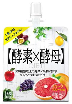 ダイエットドリンク, 酵素配合飲料 36 (150g)36 1