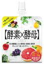 【30個セット】イースト*エンザイム ダイエットゼリー グレープフルーツ味(150g)×30個セット...