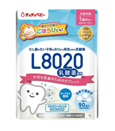 歯ブラシ・虫歯ケア, タブレット 601 L8020 60 1