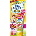 【季節限定】 フマキラー 天使のスキンベープ ジェル プレミアム 40g 【正規品】