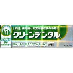 【5個セット】 クリーンデンタルS しみないケア 50g×5個セット 【正規品】