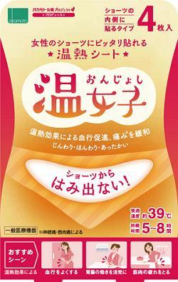 【15個セット】 温熱シート 温女子 4枚入×15個セット 【正規品】おんじょし