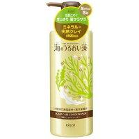 海のうるおい藻地肌ケアコンディショナーポンプ520g【正規品】