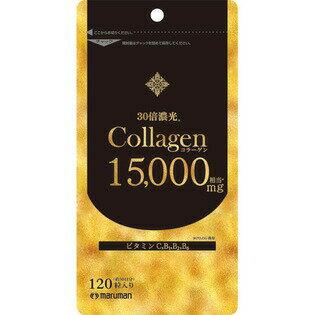 マルマン コラーゲン 15,000  120粒入り【正規品】 ※軽減税率対応品