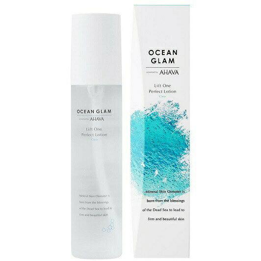 OCEAN GLAM オーシャン グラム リフトワン パーフェクト ローション クリア 160ml【正規品】