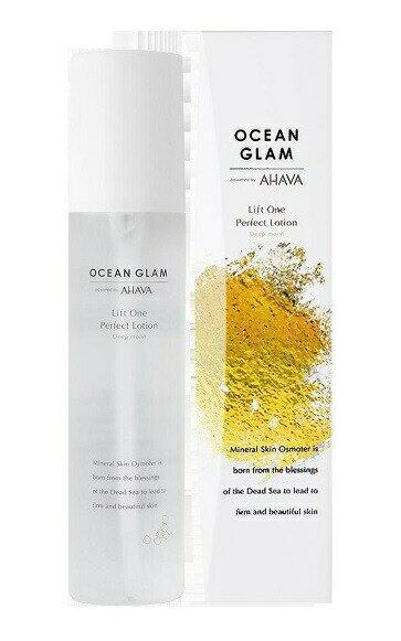 OCEAN GLAM オーシャン グラム リフトワン パーフェクト ローション ディープモイスト 160ml【正規品】