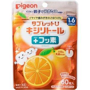 ピジョン 親子で乳歯ケア タブレットU キシリトール プラスフッ素 オレンジミックス味 60粒 【正規品】【k】【ご注文後発送までに1週間前後頂戴する場合がございます】 ※軽減税率対応品