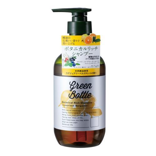 グリーンボトルボタニカルリッチシャンプー ラグジュアリーベルガモットの香り 490ml【正規品】