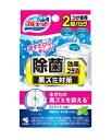 【3個セット】液体ブルーレット 除菌効果プラス EXミントの香り 詰め替え用×3個セット【正規品】