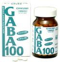 【20個セット】マルマン GABA 100×20個セット 【正規品】※軽減税率対応品