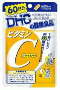 DHC60日分ビタミンCハードカプセル120粒【正規品】