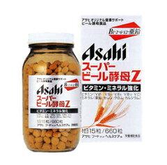アサヒ スーパービール酵母Z 660粒 【正規品】