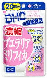 DHC 20日分 濃縮プエラリアミリフィカ  60粒入【正規品】