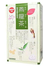 燕龍茶(ヤンロンチャ)30包【正規品】