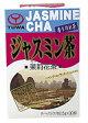 ユーワ ジャスミン茶 30包  【正規品】
