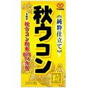 ユーワ 純粋秋ウコン粒 350粒  【正規品】 ※軽減税率対応品 1