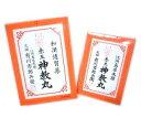 赤玉神教丸(あかだましんきょうがん) 200粒  【正規品】【第3類医薬品】