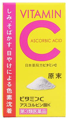 【第3類医薬品】【送料・代引き手数料無料】ビタミンC アスコルビン酸K 200g×20個セット   【正規品】:ブルームグリーン
