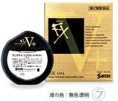 【第2類医薬品】 ★即納 サンテFX Vプラス×10個セット 【正規品】