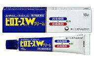 ピロエースWクリーム15g【第2類医薬品】【正規品】