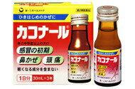 【第2類医薬品】 カコナール 30ml×6本 【正規品】