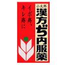 【第2類医薬品】 小太郎漢方ぢ内服薬 150錠 【正規品】