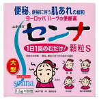 【第(2)類医薬品】 山本漢方 センナ顆粒S 80包  【正規品】