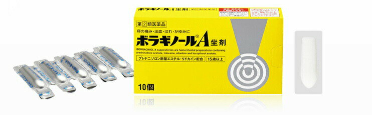 痔の薬, 指定第二類医薬品 (2) 340 A 30