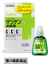目薬, 第二類医薬品 210 AL 10ml10