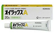 皮膚の薬, 指定第二類医薬品 (2)3 A 10g3