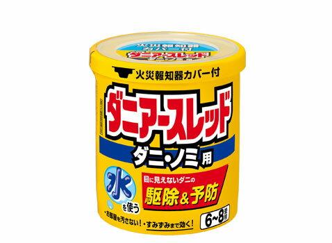 虫除け・虫さされ薬・殺虫剤, 第二類医薬品 23 6-83