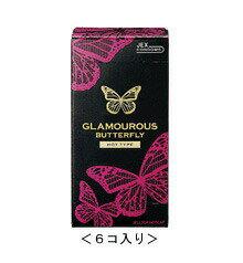 【即納】 グラマラス バタフライ ホット500 コンドーム 6個入り JEX 【正規品】